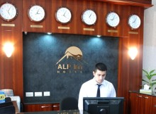 alp inn hotel reception