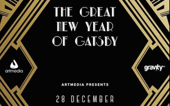 gatsby party poster